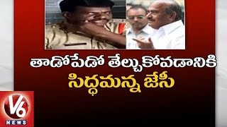 TDP MP JC Diwakar Reddy Strong Warning To CI Gorantla Madhav | Anantapur