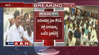 Vanteru Prathap Reddy Face to Face over Joining in TRS