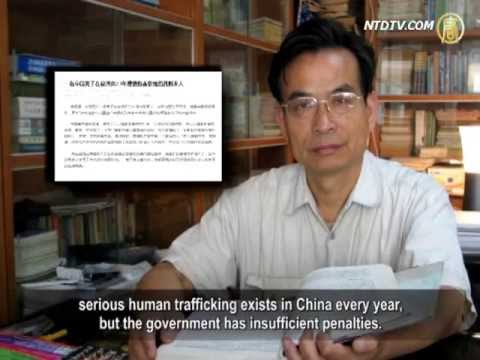 China on US' Human Trafficking Report