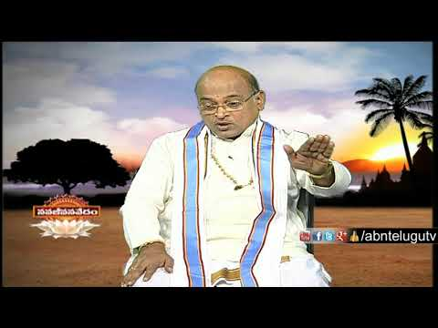 Garikapati Narasimha Rao About Peacocks | Nava Jeevana Vedam |  Episode 1290 |  ABN Telugu