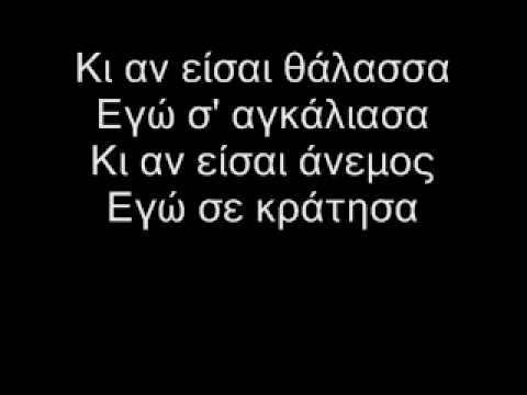 xatzigiannis to kalokairi mou lyrics