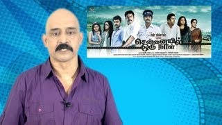 Chennaiyil Oru Naal Movie Online Review – Kashayam With Bosskey