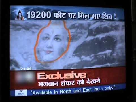 Kailash Yatra 2014 Kailash Manasarovar Yatra 2014
