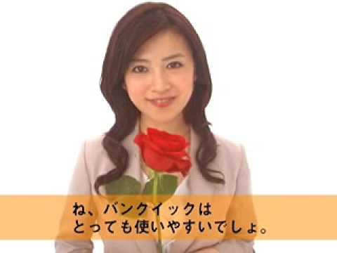 岡あゆみの画像 p1_31