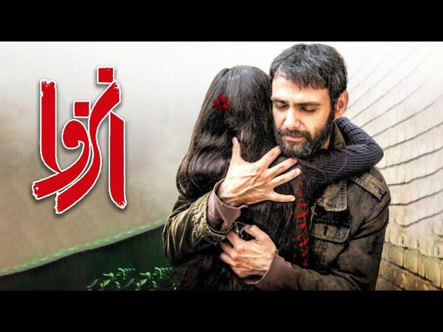 Enzeva - Full Movie - فیلم سینمایی انزوا