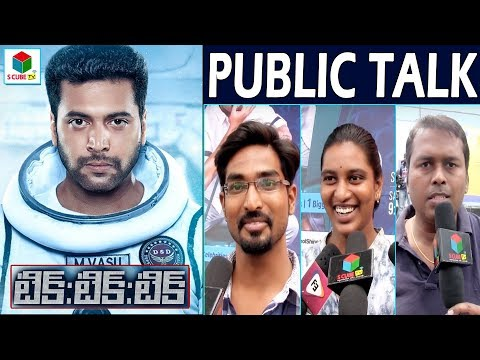 Tik Tik Tik Movie Public Talk | Jayam Ravi | Nivetha | Latest 2018 Telugu Movie Review & Response