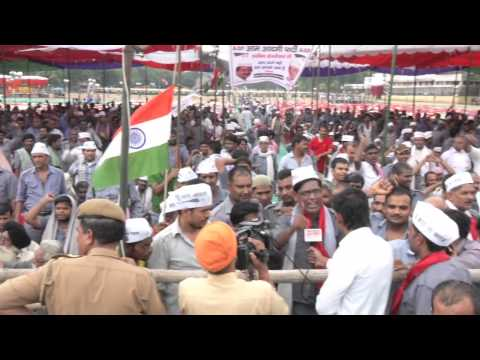 Aap Auto Maha Sabha At Ramlila Ground video