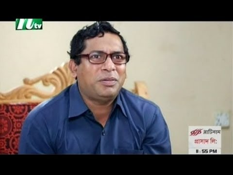 Bangla New Serial Natok 2014 - ইয়েস বস নো বস - Part 1 [hd] video