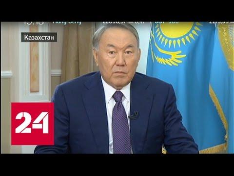 Эксклюзивное интервью Нурсултана Назарбаева телеканалу Россия 24