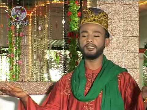 (bangla Naat Nasheed) Noorul Huda As Salaam By Siraj Ul Islam video