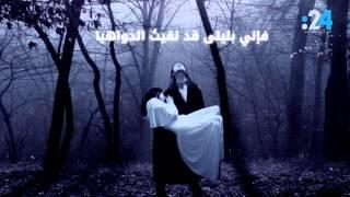 من فنون مجنون ليلى: يقولون ليلى في العراق مريضةٌ