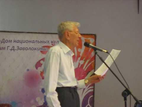 Черемисин Владимир стихи