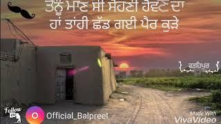 download lagu Tera Pind  R Nait  Latest Punjabi Song gratis