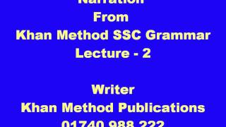 Khan Method English Learning : Narration for SSC (Lecture - 2)