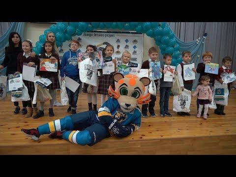 Конкурс детского рисунка 2018: Адлерский район