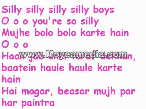 sheela  ki jawani lyrics