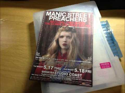 MANIC STREET PREACHERS - ROSES IN THE HOSPITAL & A DESIGN FOR LIFE (LIVE MAY 2012)