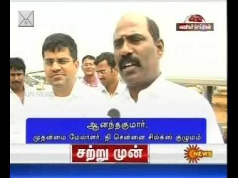 Sun TV news coverage of Tata Power Solar commissioning solar power plant for Chennai Silks Group