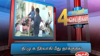 24TH OCT 4PM MANI NEWS