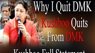 Why I Quit DMK - Kushboo Full Statement -  Kushboo Quits  From DMK | RedPix 24x7
