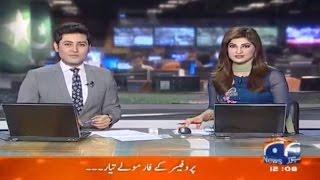Zohaib Hassan And Hifza Chaudhary (05.03.2017)