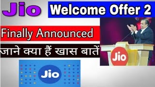 Jio happy new year Offer ,Good news  for Jio users.