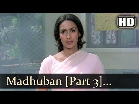 Sajan Bina Suhagan - Madhuban Khushboo Deta Hai - Yesudas -...