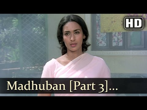 Sajan Bina Suhagan - Madhuban Khushboo Deta Hai - Yesudas - Anuradha Paudwal