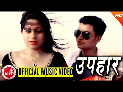New Nepali Song 2073/2016 | UPAHAR TIMILAI - Ramesh Raj Bhattarai | Ft.Bikki/Nikita | R Audio Music thumbnail
