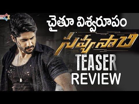 Savyasachi Teaser Review | Naga Chaitanya | Madhavan | Nidhhi Agerwal | Telugu Latest Movie