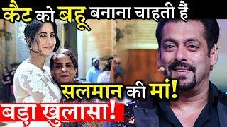 BIG REVELATION: Salman Khan's Family Katrina Kaif is The IDEAL GIRL For Their Son!