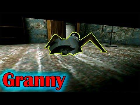 Granny 1.4 Новый баг Бабка ловит не меня
