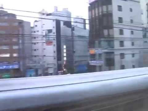 JR Japanese Trains - Trenes Japoneses
