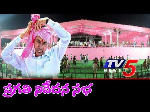 TRS Pragathi Nivedana Sabha @ Kongarakalan | CM KCR | KTR | Harish Rao | TV5 News