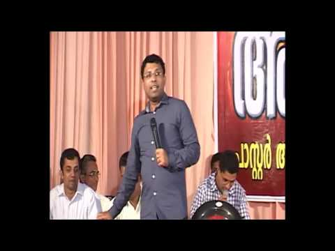 Malayalam Christian Message By Pastor Anison K Samuel(Section1)