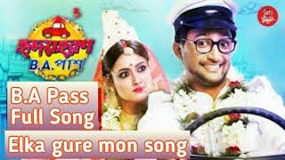 Hridoy Horon Ba Pass Serial Song Mp4 Hd Video Wapwon