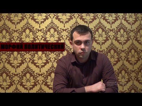 Размышление...Обречённая Украина . Бегство Порошенко. Балашов Онищенко 5.10