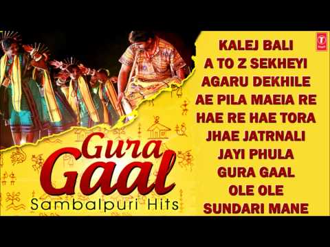 Gura Gaal Sambalpuri Hits | Audio Jukebox | Hit Oriya & Sambalpuri...