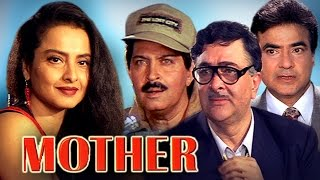 Mother - Rekha - Jeetendra - Hindi Full Movie