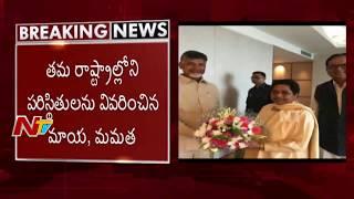 CM Chandrababu Naidu Speaks To Media After Meeting With Mamata Banerjee   Chandrababu Naidu Speech