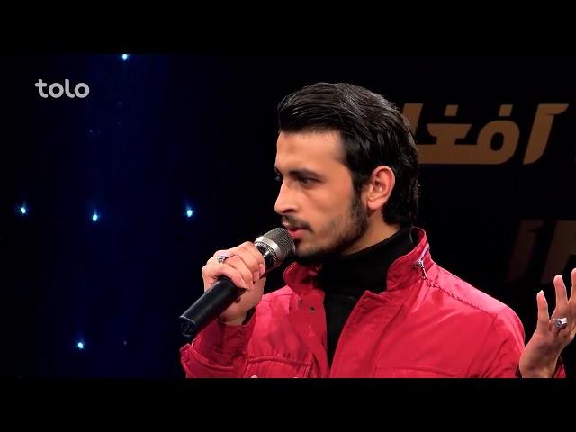 آهنگ های 24 بهترین  فصل سیزدهم ستاره افغان - ۱ / Afghan Star Season 13 Top 24 Songs - 1