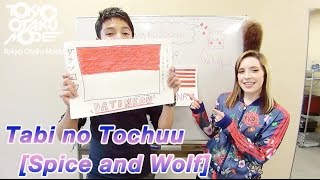 Tabi No Tochuu Spice And Wolf Anison Acapella 狼と香辛料 Spice And Wolf Op