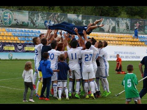 Фінал. U-15. Шахтар - Динамо 0:2. ОГЛЯД МАТЧУ