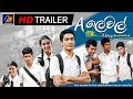 A Level Movie | Official Trailer #1 | MEntertainments MP3