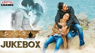 Agnyaathavaasi Songs Jukebox  Pawan Kalyan  Trivik