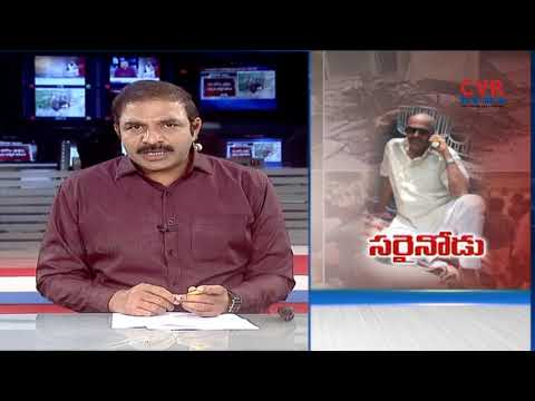 సరైనోడు | Clash Between Prabodhananda Swami Activists and JC Diwakar Reddy | Anantapur | CVR NEWS