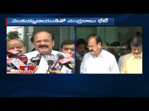 Venkiah Naidu Speaks to Media over Chandrababu Naidu Singapore Tour Details | HMTV