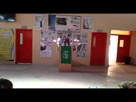كلمة مدير مدرسة شداد بن أوس الابتدائية علي سعيد بن قوت
