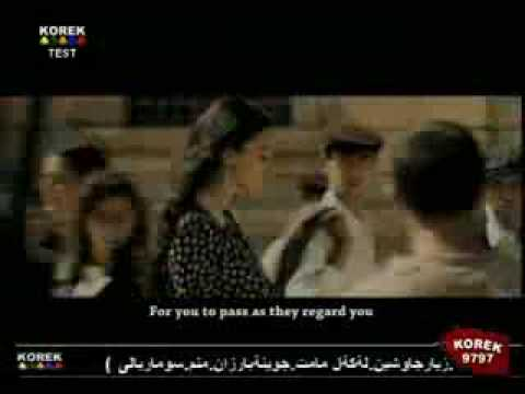 Kurdish Song (karwan Kamil) Ewaraya .......ax Dunya  :( video