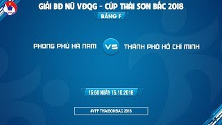 Trực tiếp | PP Hà Nam vs TP. Hồ Chí Minh | Chung kết bóng đá nữ VĐQG 2018 - cúp TSB | VFF Channel